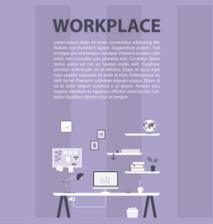 modern design of workplace vector image