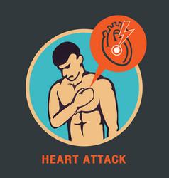 heart attack logo icon design vector image vector image