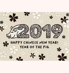 2019 happy chinese new year hand drawn lettering vector image