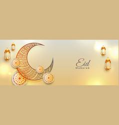 Eid mubarak decorative banner in islamic style vector
