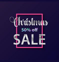 mery christmas card vector image