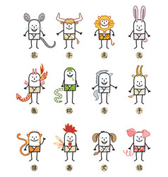 Twelve chinese zodiac cartoon characters signs vector