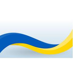 ukrainian waving national flag design template vector image