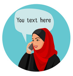 arabian woman speaking over smartphone with space vector image vector image