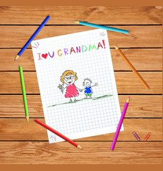 pencil drawing grandmother and grandson vector image
