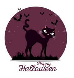 cute black cat happy halloween vector image
