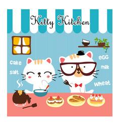 cute kitty kitchen vector image
