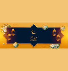 realistic beautiful eid mubarak festival banner vector image
