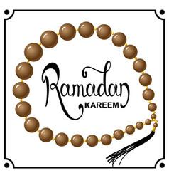 Beads ramadan kareemlettering vector