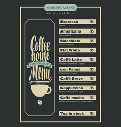 Menu with price list for the coffee house with cup vector
