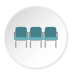 blue airport seats icon circle vector image
