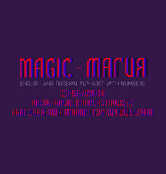 Blue red gradient english and russian alphabet vector