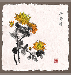 Chrysanthemum flowers on vintage background vector