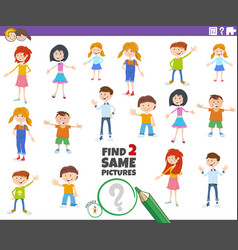 Find two same picture kid characters game vector