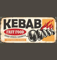 kebab retro sign template vector image