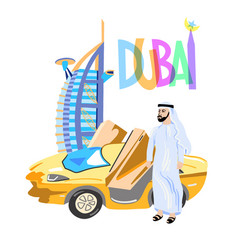 symbols dubai - famous hotel golden super car vector image