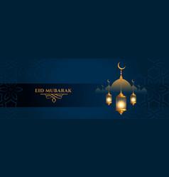 Eid mubarak lantern and mosque festival banner vector