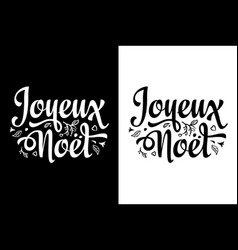 Joyeux noel christmas template vector