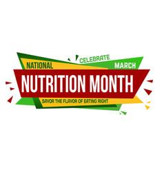 national nutrition month banner design vector image