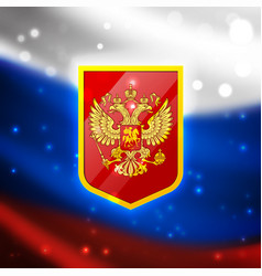 Coat of Arms of the Russian Federation vector image