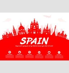 Spain Travel Landmarks vector image vector image