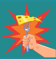 a piece cheese with holes vector image
