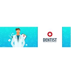 Dental clinic and dentist medical banner health vector