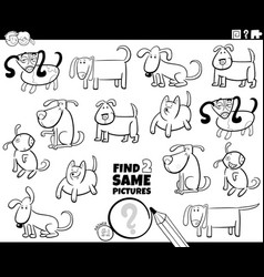 Find two same dogs task coloring book vector