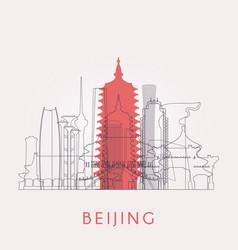 Outline beijing skyline vector