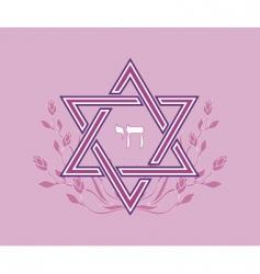 Jewish star design vector image vector image