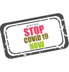 Sign caution coronavirus stop coronavirus now vector