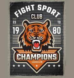 team animals poster wild sport mascot shield on vector image