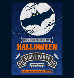 halloween party invitation with scary flying bat vector image