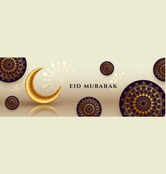 Islamic style eid mubarak decorative banner design vector