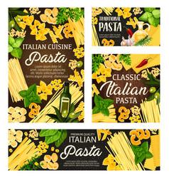 italian pasta spaghetti farfalle penne herbs vector image
