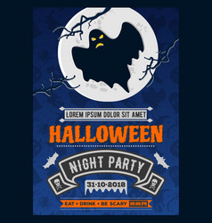 halloween party invitation with scary ghost vector image