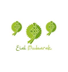 happy eid mubarak 2020 greeting vector image