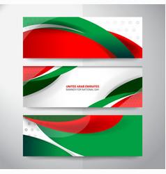 national flag of united arab emirates background vector image
