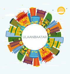 Ulaanbaatar mongolia city skyline with color vector