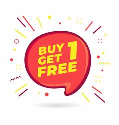 buy 1 get 1 free vector image