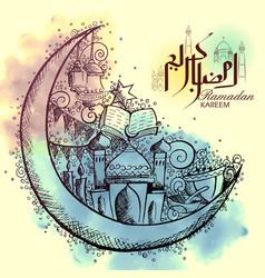 ramadan kareem generous ramadan background for vector image