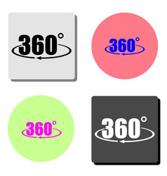 rotate 360 degrees flat icon vector image
