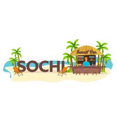 Sochi russia travel palm summer lounge chair vector