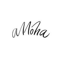 alloha word in black color on white background vector image