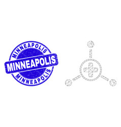 Blue grunge minneapolis seal and web carcass vector