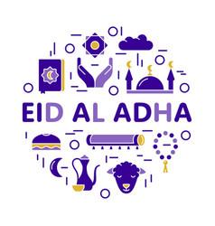 Eid al adha color round print silhouette islamic vector