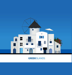 greek islands view of typical greek island vector image