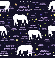 Unicorns seamless pattern with stars dreams come vector