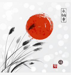 grass on meadow and red sun hand drawn with ink on vector image