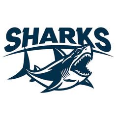 Great white shark mascot logo vector